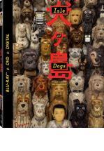 ISLA DE PERROS -BLU RAY + DVD -